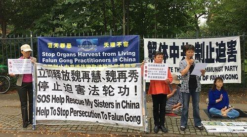 丹麦政府关注陈光忠被迫害致死案