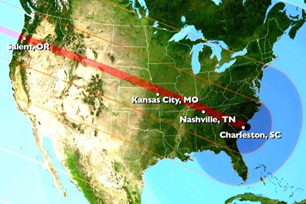 8月美国大日食 罕见天象将令气温骤降多少