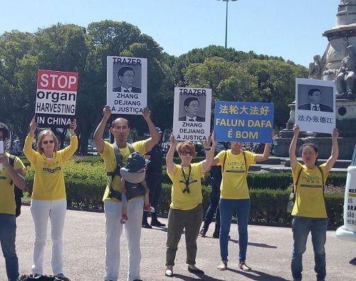 葡萄牙法轮功学员抗议张德江到访