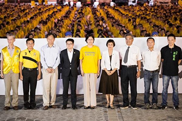 法轮功反迫害18周年 台湾各界吁法办江泽民