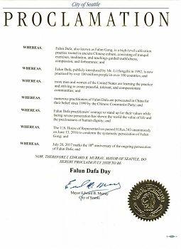 西雅图市长褒奖法轮大法