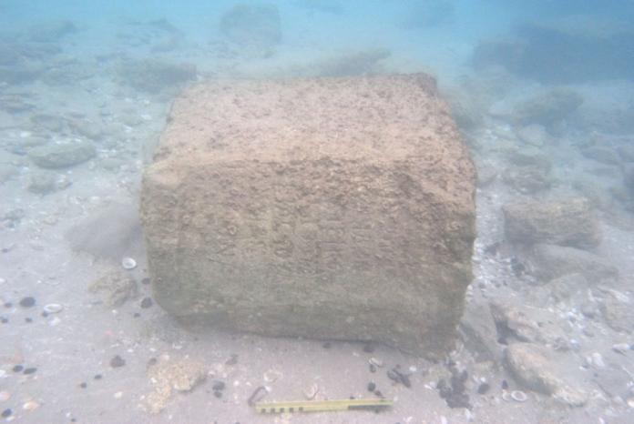 发现1800年前石碑刻 圣经的内容被证实