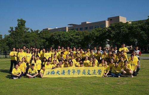 台灣舉辦法輪大法青年學子營