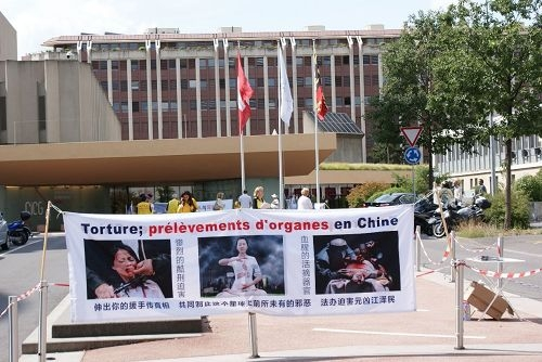 在瑞士国际器官捐献会场前揭中共活摘罪行