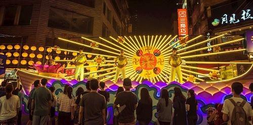 台灣放水燈遊行 法輪大法隊伍受歡迎