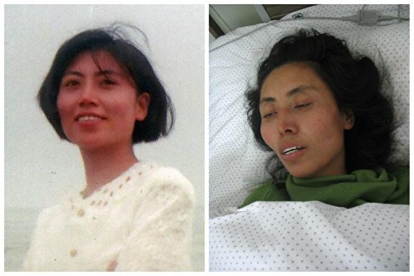 辽宁省法轮功学员被毒打致死的19个案例
