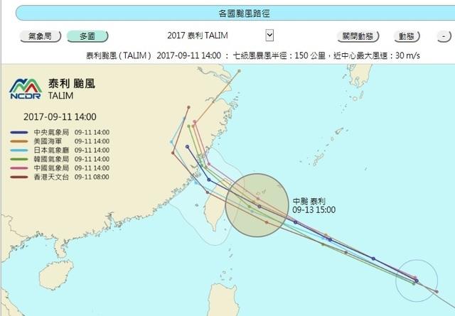 颱風泰利增強撲台 海陸警報12日齊發