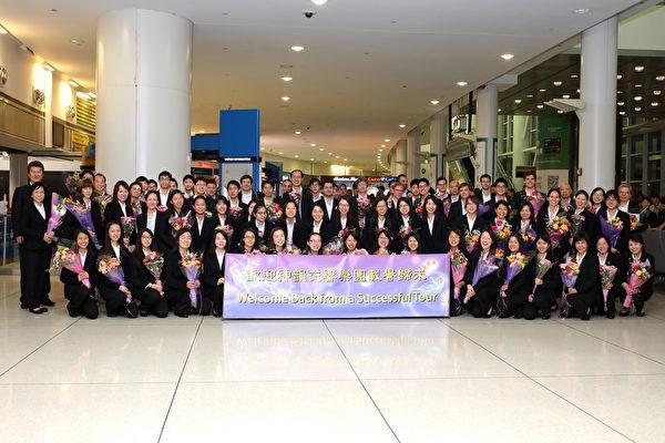 神韵交响乐团结束亚洲巡演 中秋节载誉返美