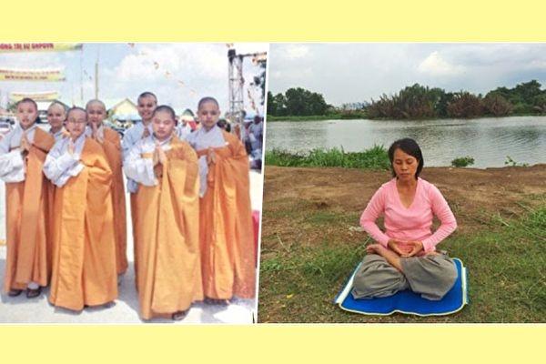 越南比丘尼癌症末期修炼法轮功展现奇迹(多图)