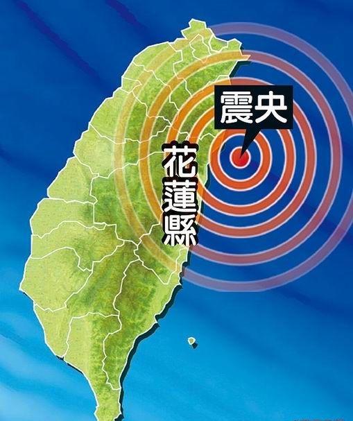 台灣花蓮一日餘震已66起   學者:規模8地震也不意外