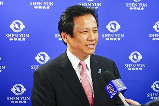 名古屋市议员赞神韵:中国是日本文化之源