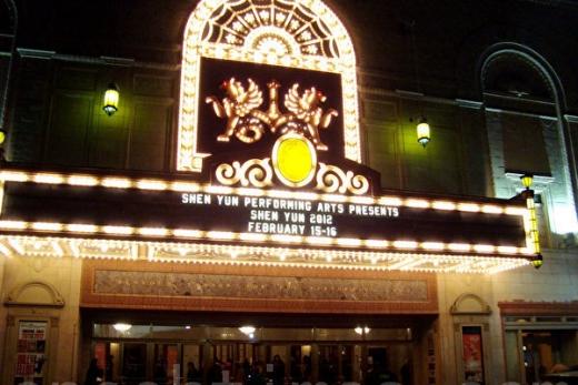 宾州匹兹堡历史名胜剧院迎神韵
