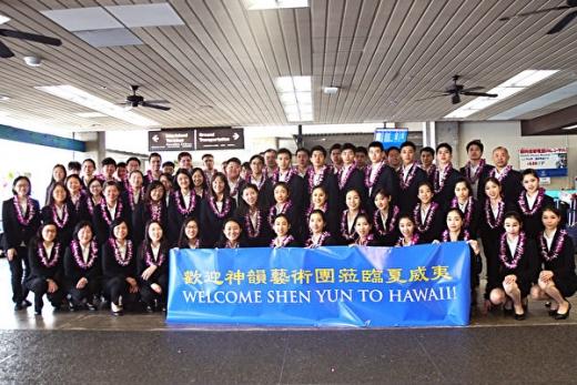 巡演三大洲 神韵国际艺术团抵夏威夷