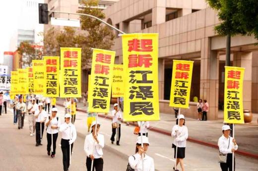 这些医生为何起诉江泽民?(2)