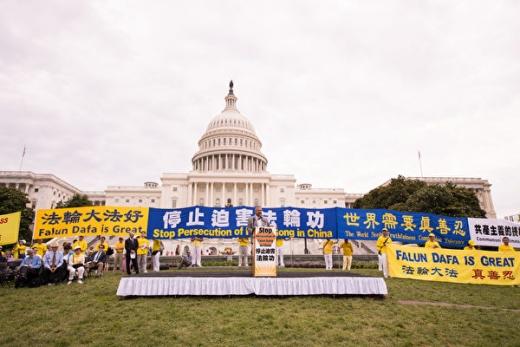 近万法轮功学员美国首都盛大活动 众政要现场声援