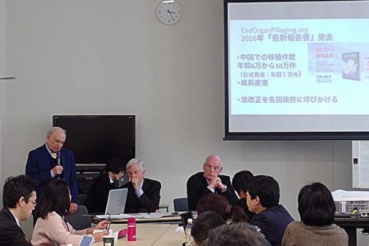 日本64议员28团体齐吁:制止中共活摘器官