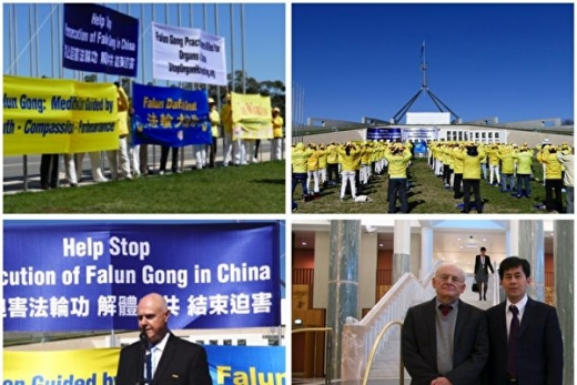 著名人权律师麦塔斯在澳洲吁制止中共活摘器官