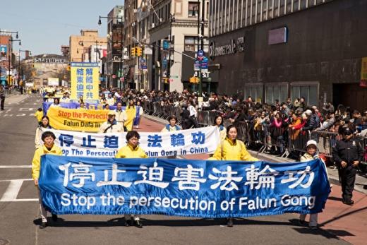 国际人权日 华裔学者为法轮功人权呼吁